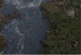 Screenshot-2018-1-5_आमी नदी