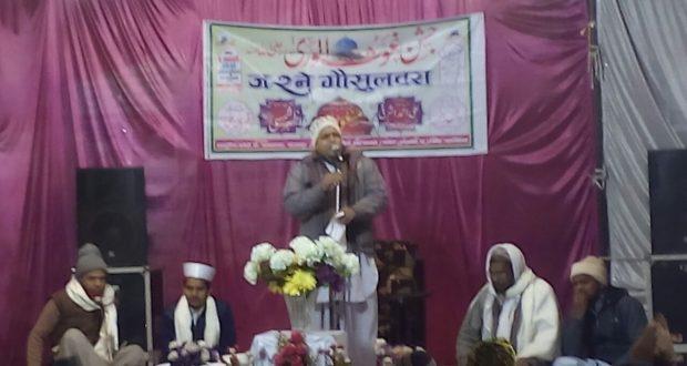 jashne gaushalwara
