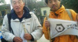 डॉ ली वॉन्ग यंग 2