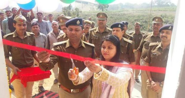 anti treficking unit_kushinagar