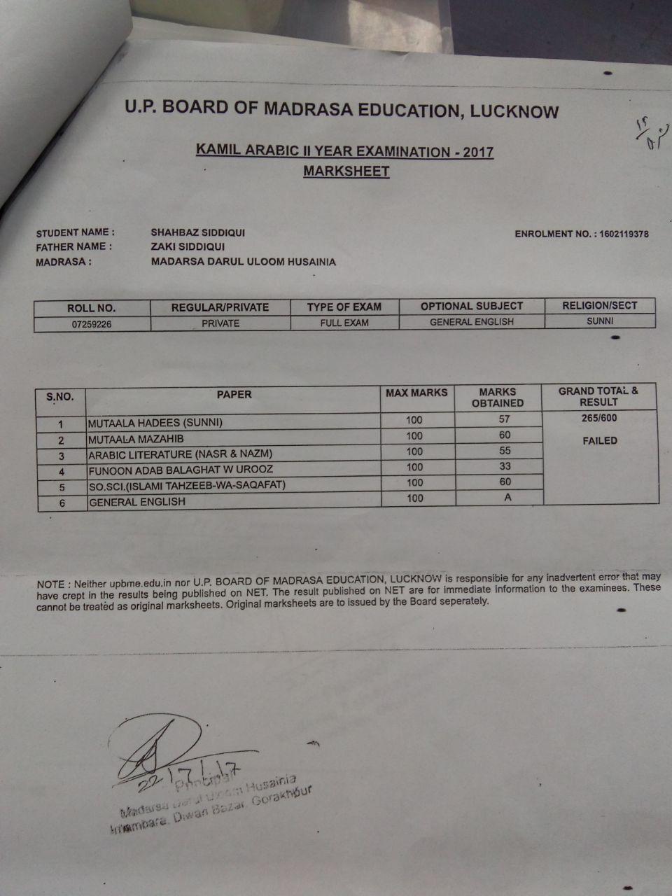 kamil exam
