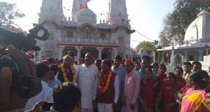 MP Praveen Nishad_gorakhnath mandir
