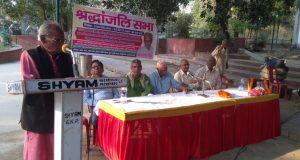 kedarnath singh_smriti sabha 3