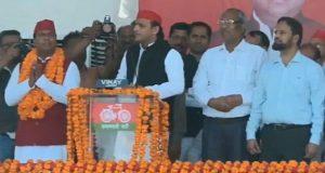 public meeting_akhilesh yadav