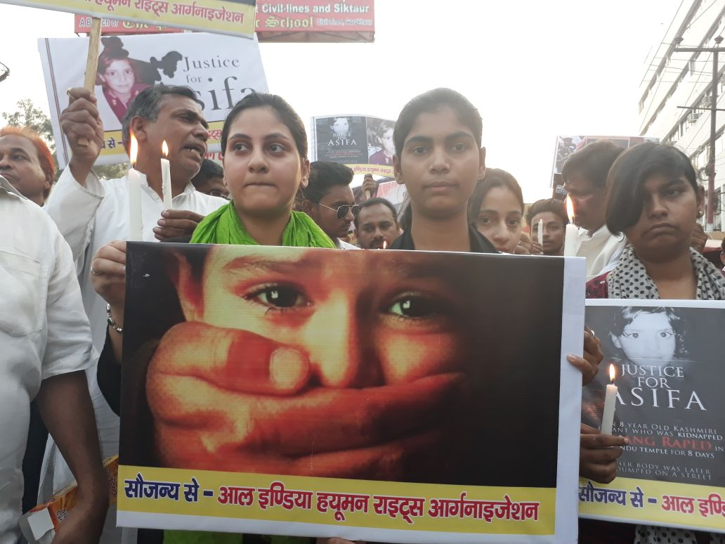 all india human rights