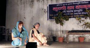 kuchchi ka kanoon_gorakhpur 4