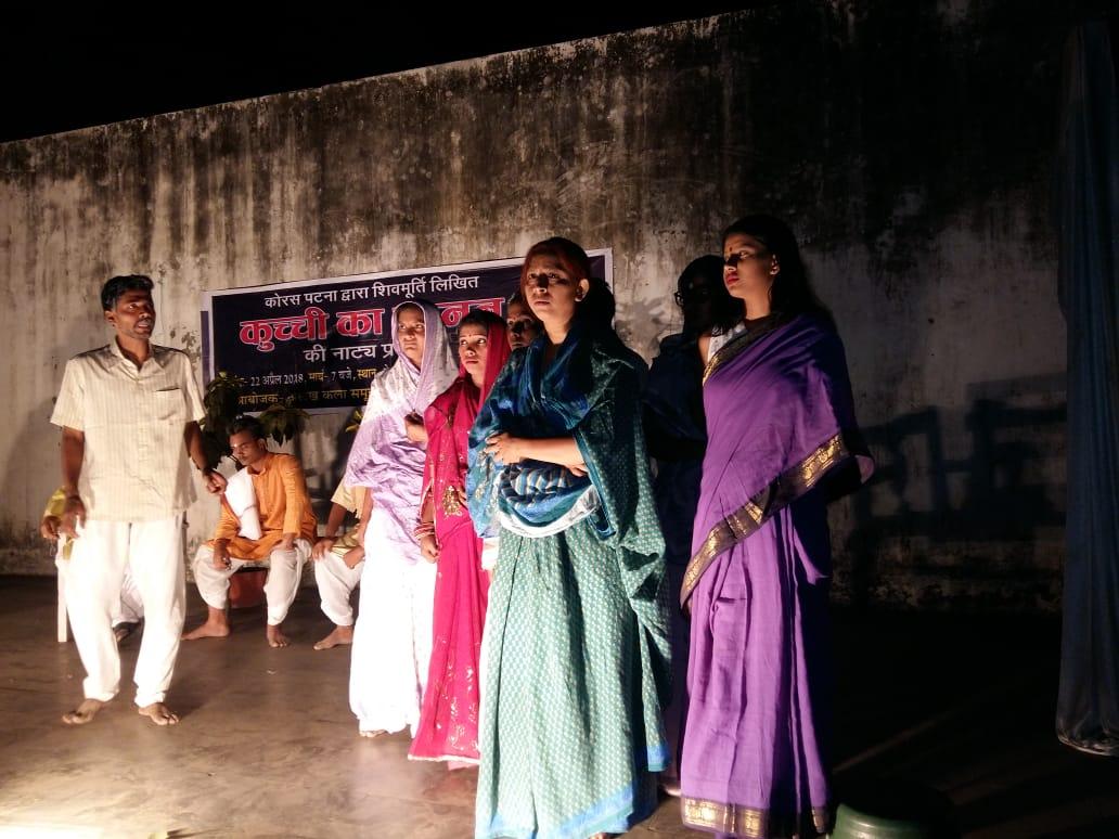 kuchchi ka kanoon_gorakhpur 5