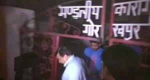 manish bhandari 4