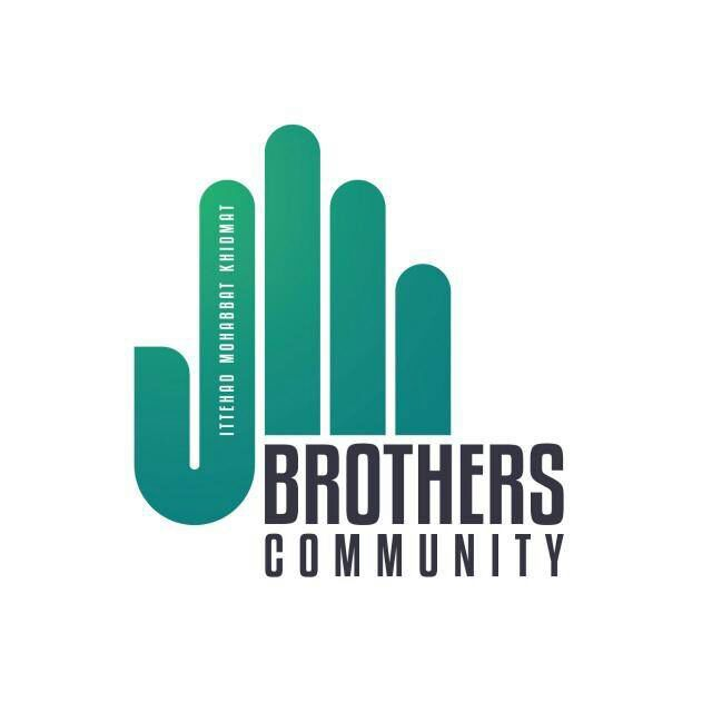 brother community