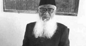 मौलाना मुख्तार अहमद मदनी
