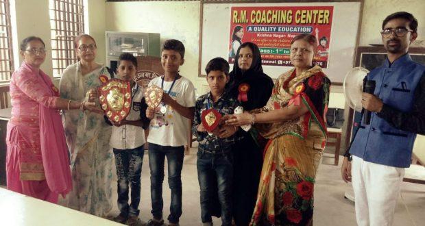 r m coaching centre