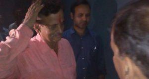 dr rajeev mishra