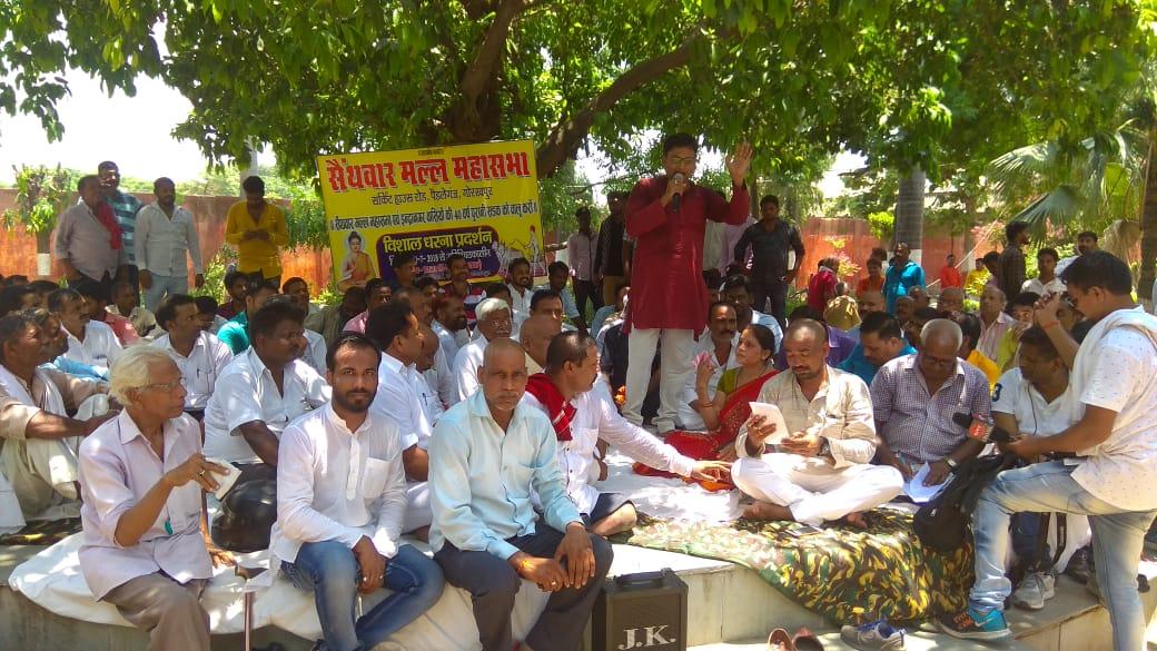 sainthwar mall sabha 7