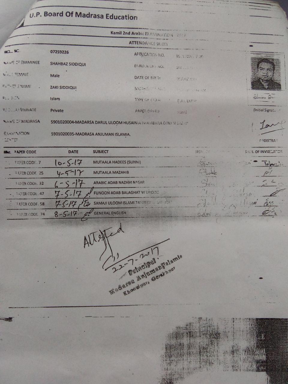 kamil exam 2
