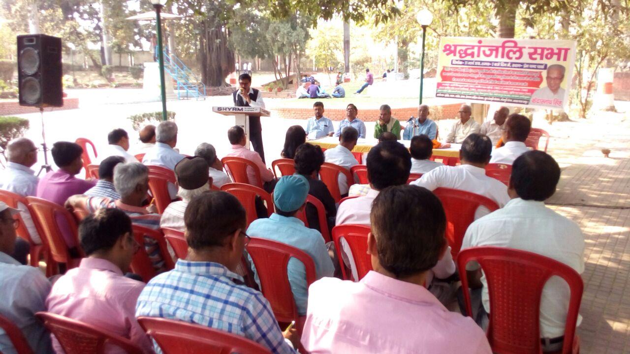 kedarnath singh_smriti sabha