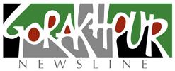Gorakhpur NewsLine